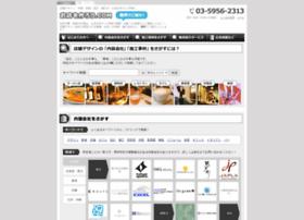 mise-tsuku.com
