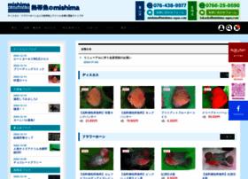 mishima-aqua.com