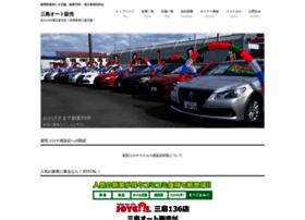 mishima-auto.jp