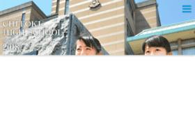 mishima-hs.com