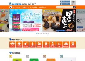 mishimashop.jp