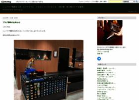 mishoecare.exblog.jp