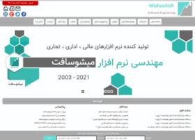 mishoosoft.com