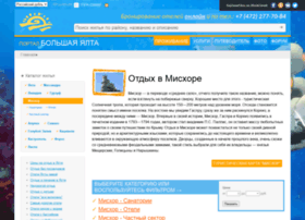 mishor.bigyalta.net