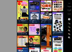 misky.co.jp