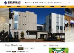 misono-jc.ac.jp
