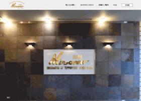 misono.org