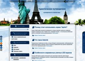 miss-tourism.ru