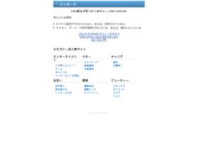 miss-toyo.com