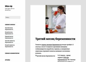 miss-vip.ru