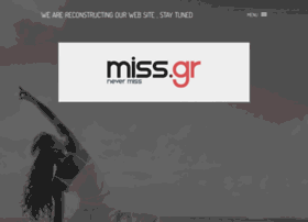 miss.gr