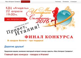 miss.slvnews.ru