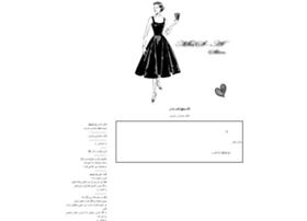 missas-ghaleb.blogfa.com