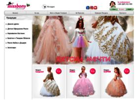 missbony.com