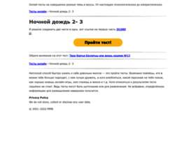 misschanplu.mindmix.ru