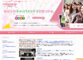 misscon.jp