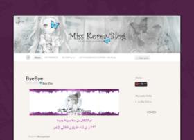 misskoreadesigns.wordpress.com