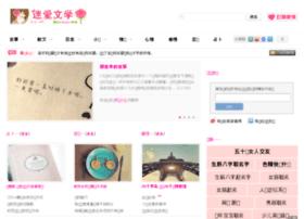 misslove.org info. 迷爱文学 - 伤感故事,情书大全,心情