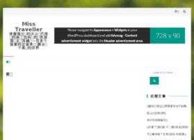 misstraveller.com.cn