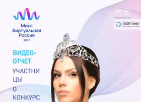 missvirtualrussia.ru
