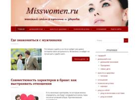 misswomen.ru