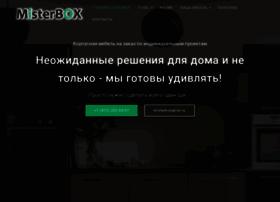 mister-box.ru