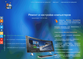 mistercomp.ru
