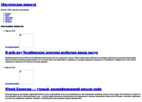 mistic-news.ru