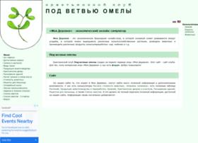 mistletoe.ru