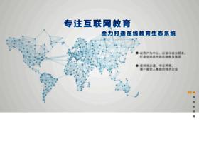mistong.com