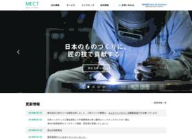 misuzuerie.co.jp