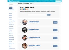 misvk.com