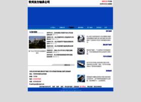 mitahi.com