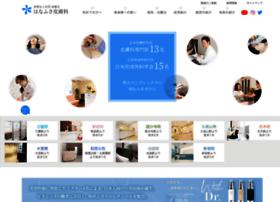 mitakahifu.com
