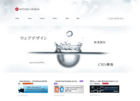 mitama-design.com
