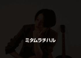 mitamurachiharu.com