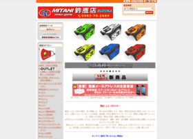 mitani-ms.shop-pro.jp