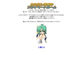 mitarashi-club.sakura.ne.jp