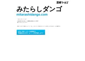 mitarashidango.com