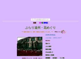 mitchan.ojaru.jp