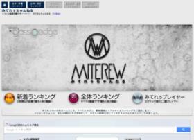 miterew.com