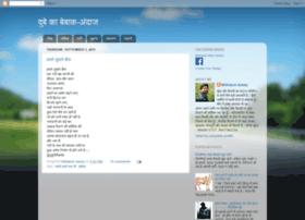mithileshdubey.blogspot.com