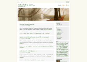 mithucmt.wordpress.com