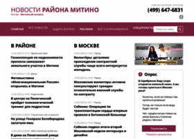 mitinskiyehkspress.ru