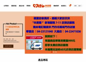 mitir.com.tw