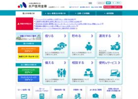 mitoshin.co.jp