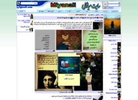 mitra1.miyanali.com
