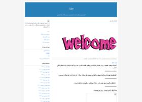 mitrashahsavar.blogfa.com