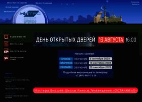mitro-tv.ru
