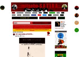 mitsobosatira.blogspot.com